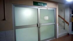 Jateng Minta RS Tingkatkan Kapasitas Tempat Tidur ICU Sampai 30%