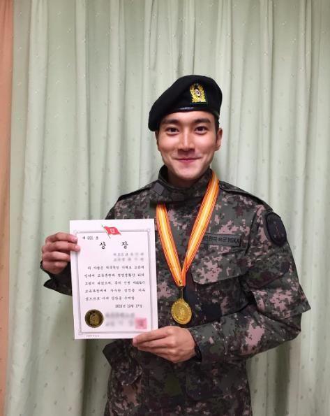 Siwon di Militer