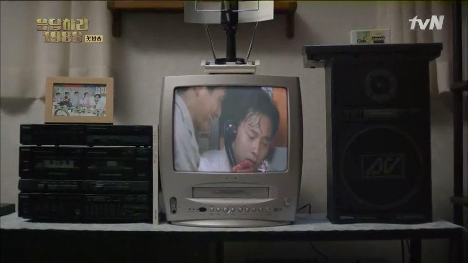 Reply 1988 Screencaps