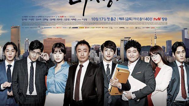5 Drama Korea Adaptasi Webtoon yang Seru Ditonton