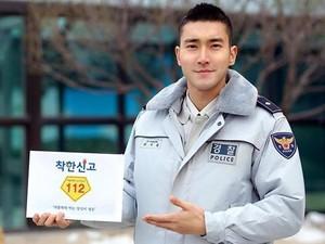Gigit CEO Restoran hingga Meninggal, Anjing Choi Siwon akan Disuntik Mati?