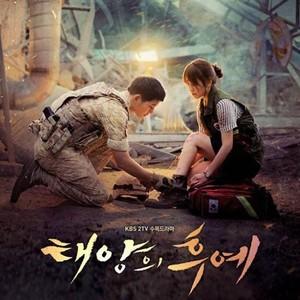 7 Fakta Descendants of the Sun, Song Joong Ki & Song Hye Kyo Cinlok
