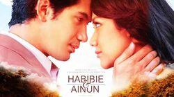 Lirik Lagu Cinta Sejati, yang Jadi Ost Film Habibie & Ainun