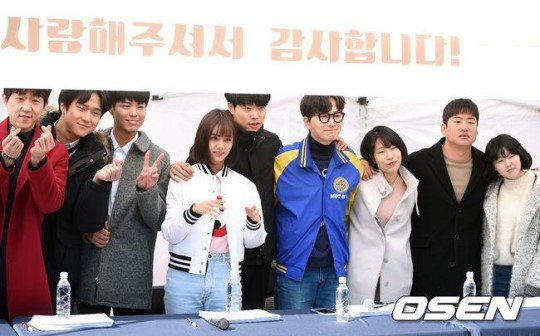 Reply 1988 di Ssangmundong