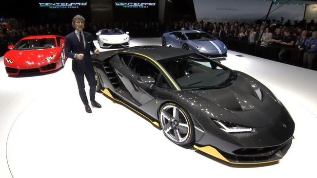 Lamborghini Centenario (Foto: Lamborghini)
