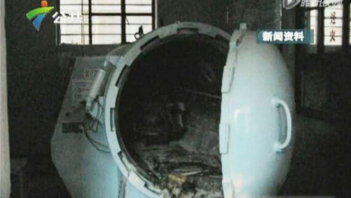 Chamber hiperbarik yang meledak di Guangdong (Foto: Dailymail)