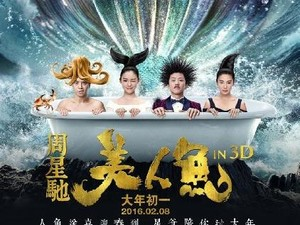 The Mermaid, Garapan Kocak Terbaru Stephen Chow