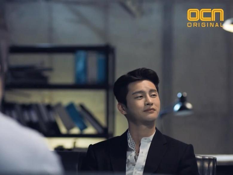 Seo In Guk dan Park Bo Ram Resmi Pacaran