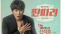Di Awal Debut, Ji Sung Sering Curi-curi Masuk Studio TV Buat Belajar Akting