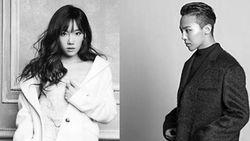 Shipper G-Dragon dan Taeyeon SNSD Pasti Senang Lihat Foto-foto Ini!