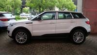 Land Wind X7 adalah hasil jiplakan dari Land Rover Range Rover Evoque. Tak tanggung-tanggung, Jaguar Land Rover bahkan sempat menggugat Jiangling Motor untuk mencabut desain tersebut dari lini produksi mereka. Namun, gugatan itu digagalkan oleh Pemerintah China. Pool/Dok.Reuters.