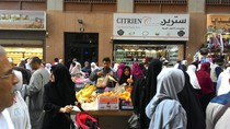 Pajak Mau Naik, Warga Saudi Serbu Pusat Perbelanjaan