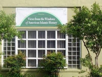 Amerika Juga Punya 2 Museum Islam Keren!