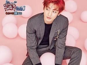 EXO-L Pasti Iri Lihat Kemesraan Chanyeol dan Yuan Shanshan Ini!