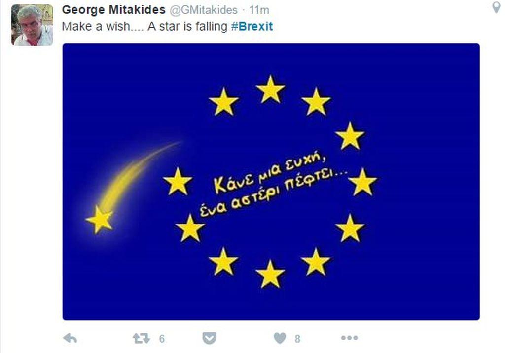 Uni Eropa kehilangan salah satu bintangnya. Foto: Istimewa