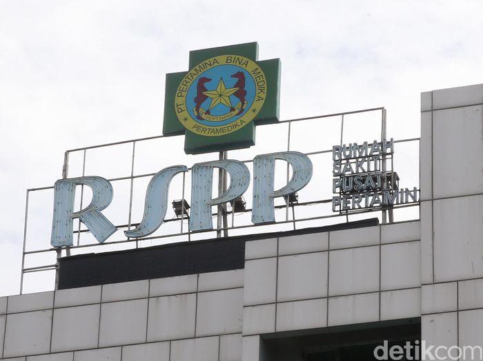 Rumah Sakit Pusat Pertamina RSPP