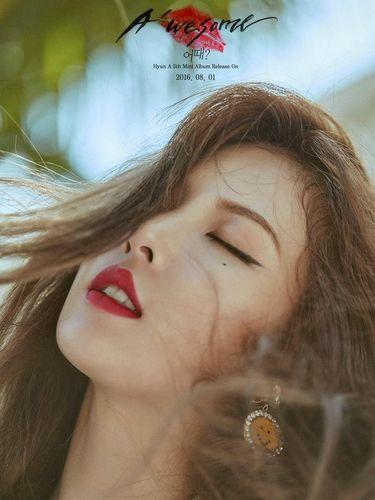 HyunA - A'wesome
