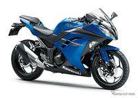 Ilustrasi Kawasaki Ninja 250