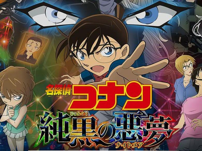 Lagi, Manga Detective Conan Kembali Hiatus
