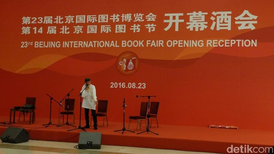 Melihat Gelaran Beijing International Book Fair 2016