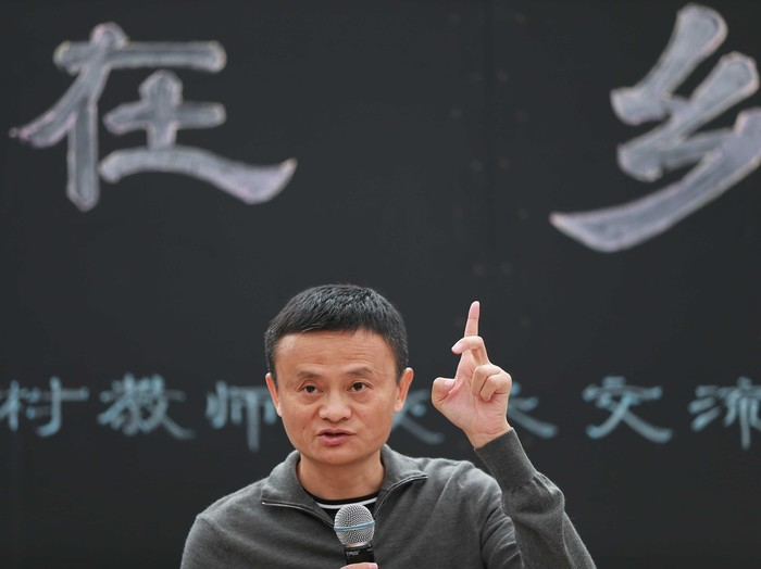 ANSHUN, CHINA - AUGUST 03: Alibaba Group Chairman Jack Ma attends a meeting during the first training class of Jack Ma Foundation Rural Teachers Awards at Xiaohewan Primary School in Xiayun Town on August 3, 2016 in Anshun, Guizhou Province of China. Alibaba Group Chairman Jack Ma and nearly 60 rural headmasters and teachers attended the first training class for rural teachers on Wednesday in Xiayun Town of Anshun. Jack Ma Foundation Rural Teachers Awards was founded last September and it started to offer 10 million yuan (about 1.52 million USD) to 100 Chinese rural teachers to support the rural education every year. (Photo by VCG/VCG via Getty Images)