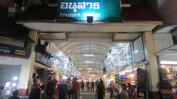 Anusarn Market adalah yang paling menarik. Pasar malam ini membentang panjang ke belakang (Fitraya/detikTravel)