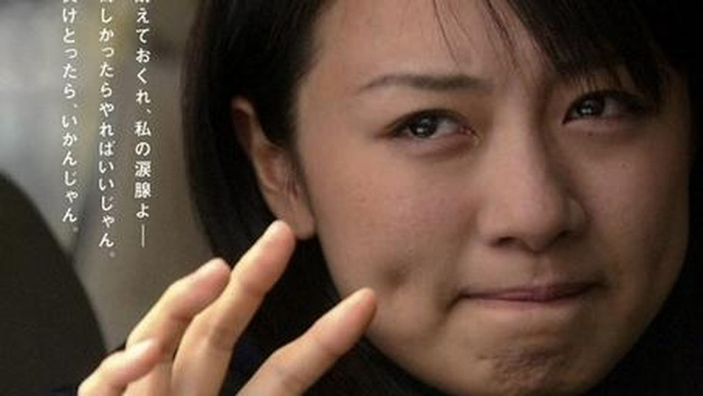 Kisah Sedih Gadis yang Kehilangan Kendali Otot dalam Film 1 Litre of Tears
