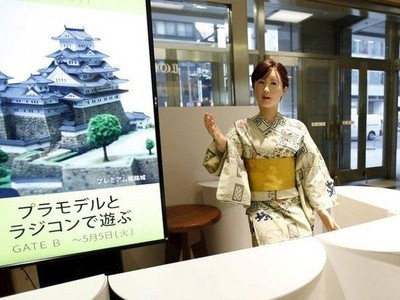 Cuma di Jepang, Wisata Belanja Dilayani Robot Pelayan Cantik