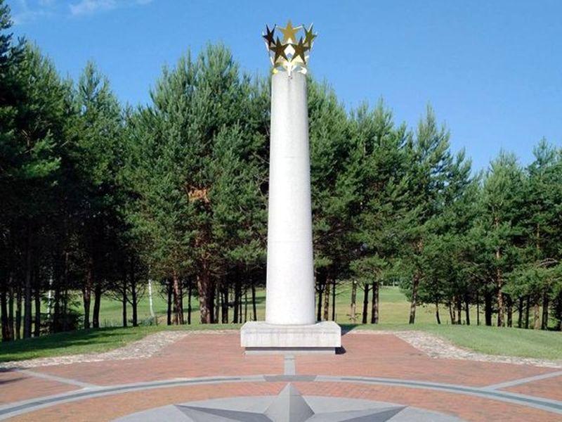 Selain itu, Vinius di Lituania juga salah satunya. Berkisar EUR 165 (Rp 2,773 juta) untuk menginap 2 hari dan (The Geographical Center of Europe/Facebook)