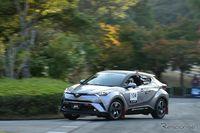 Toyota C-HR versi reli