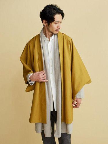 Musim Hujan, Saatnya Tampil <i>Stylish</i> dengan Kardigan 'Samurai'