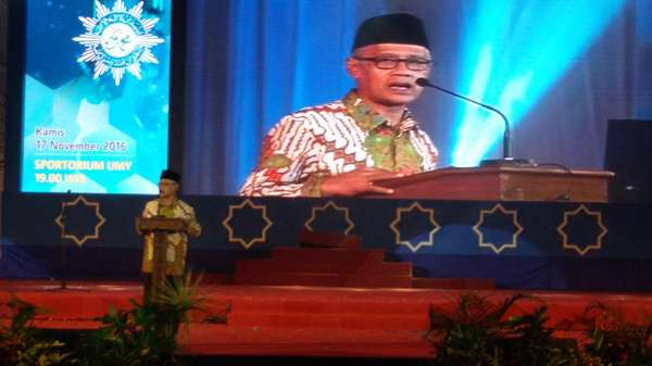 Ahok Jadi Tersangka, Muhammadiyah Minta Warganya Tak Berdemo Lagi