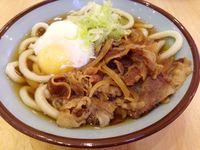 Sanukiseimen Mugimaru: Hangatkan Badan dengan Udon Lembut dengan Topping Daging dan Onsen Tamago