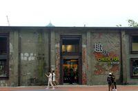 Pusat seni di Kaohsiung, Taiwan (Wahyu/detikTravel)