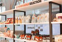 Perusahaan Kereta Jepang Ini Buka Kafe di Singapura