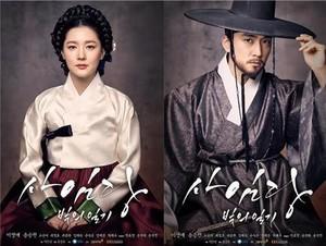 Ini Dia 5 Drama Korea Paling Dinantikan di 2017