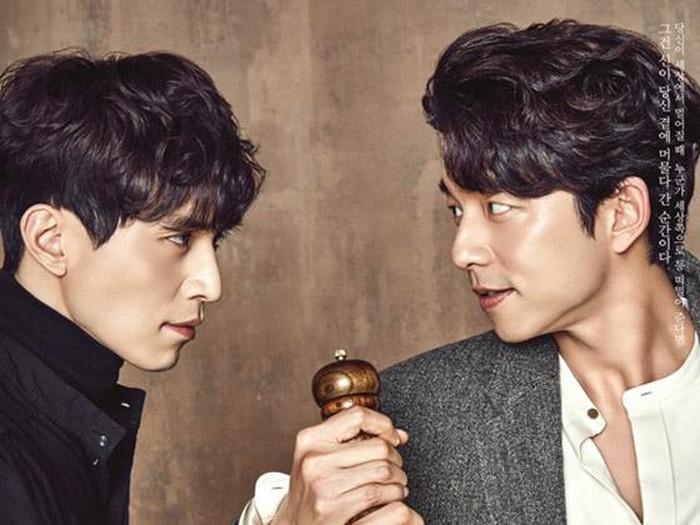 Lee Dong Wook dan Gong Yoo