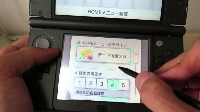 Nintendo 3DS. Foto: internet