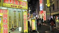 Taman Hiburan Khusus Dewasa Hadir di Jepang