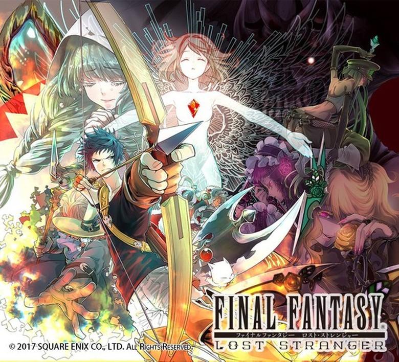 Manga Edisi Pertama Final Fantasy Rilis di Jepang