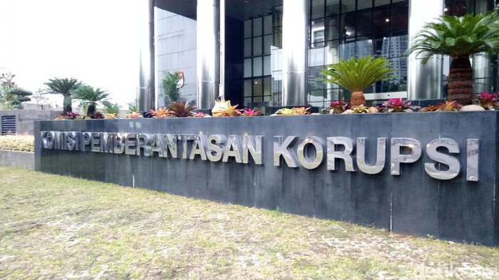 Gedung baru KPK (Dhani-detikcom)