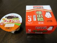 Uniknya Tren Paduan Natto dengan Custard Pudding yang Manis!