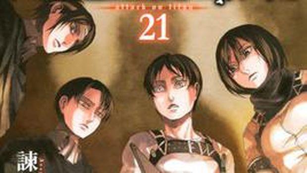 Manga 'Attack on Titan'