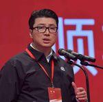 Wang Wei, Raja Logistik China Berharta Rp 240 Triliun