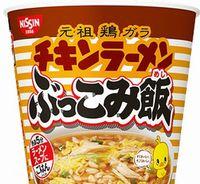 Selain Mie, Sekarang Ada Nasi Dalam Cup!
