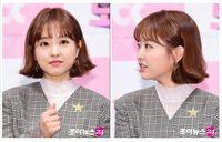 Imut, Gaya Rambut Park Bo Young di Drama Strong Woman Do Bong Soon