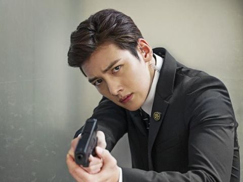 Ji Chang Wook di The K2