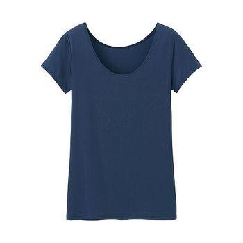 Uniqlo Hadirkan Koleksi Pakaian Dalam AIRism Anti Bau
