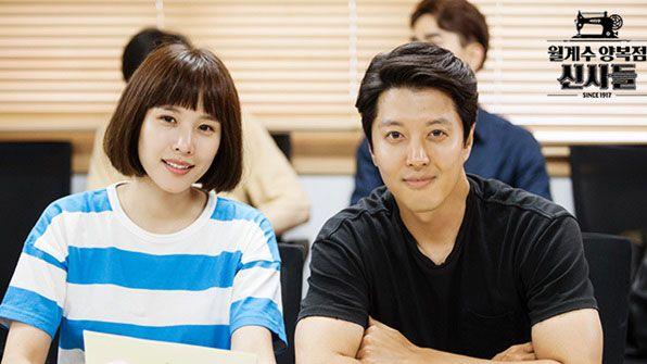 Lee Dong Gun dan Jo Yoon Hee