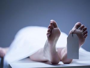 Bustami Temukan Istrinya Tewas dengan Celana Terbuka dan Terluka